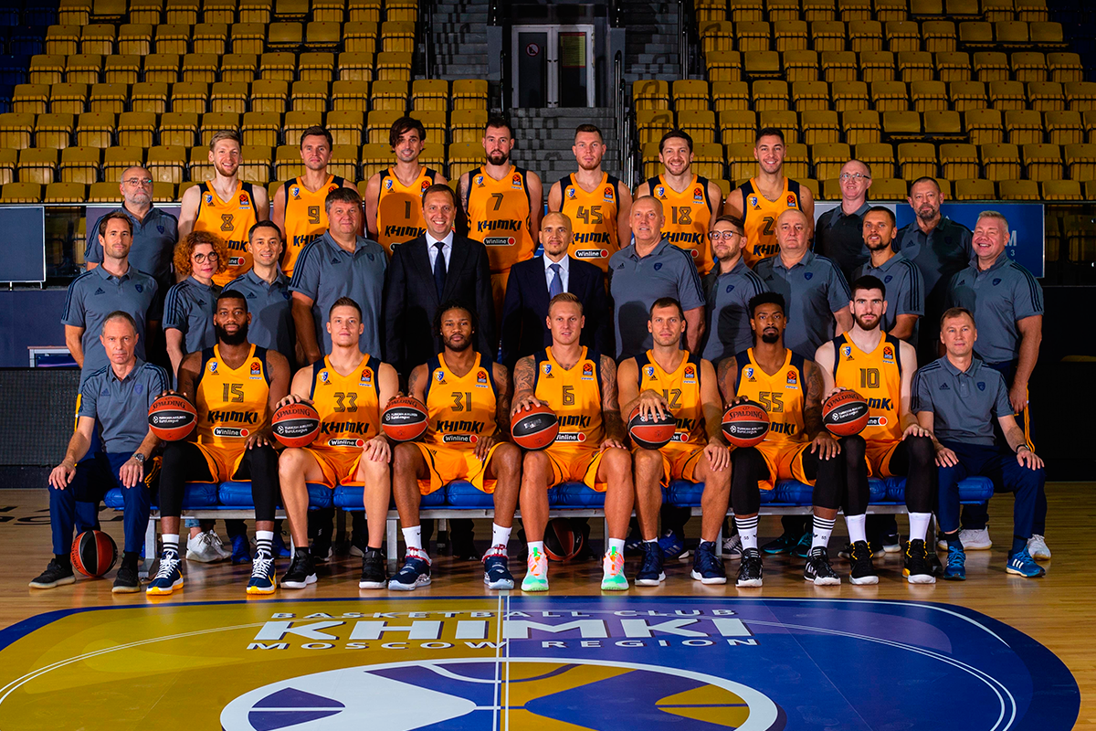 Химки баскетбол клубы 2020/2021