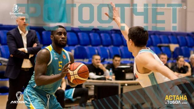 National League— 1/2 final: «Tobol»— «Astana» (2nd match)