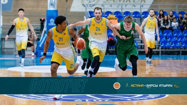 Ұлттық лига: «Астана»— «Барсы Атырау» (1-шi ойын)