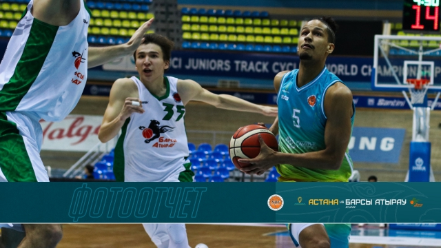 Национальная лига: «Астана» — «Барсы Атырау» (2-й матч)