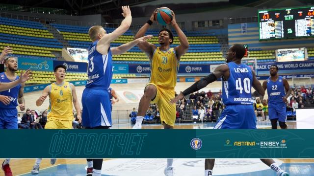 Единая лига ВТБ: «Астана» vs «Енисей»