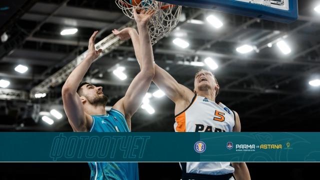 Единая лига ВТБ: «Парма» vs «Астана»
