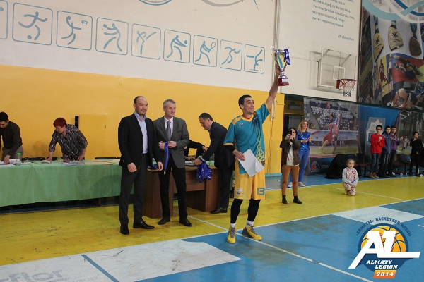 Awarding ceremony of Cup of Kazakhstan 2017