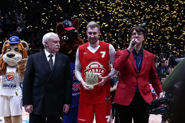 All Star Game of VTB United League 2018