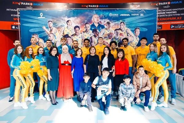Team presentation season 2019/2020