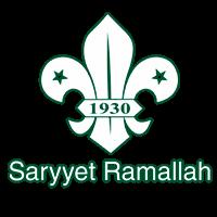 Сарейет Рамалла (Рамалла)