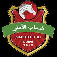 Шабаб Аль-Ахли (Дубай)