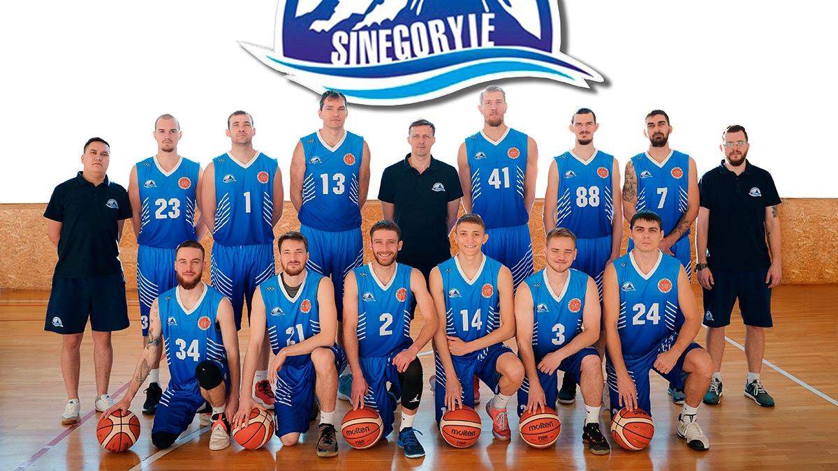 Basketball club Sinegorye 2019/2020