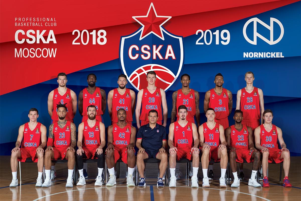 CSKA (MSK)